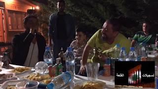 حازم الصدير لوديع الشيخ  شو جنو و شو غارو