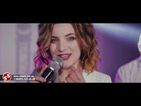 гурт Від Суботи до Суботи м.Стрий, відео 6