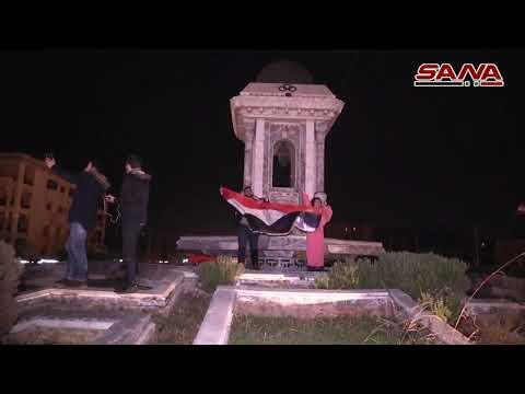 Suriye Halkı Halep'in Tamamen Kurtarılmasını Kutladı
