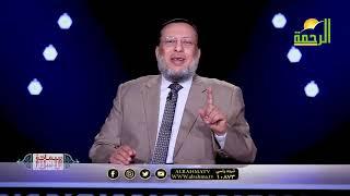 سماحة النبى مع الأسرى ج3 ح 14 برنامج سماحة الإسلام مع الدكتور محمد الزغبي