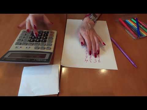 Загадка для учителя математики
