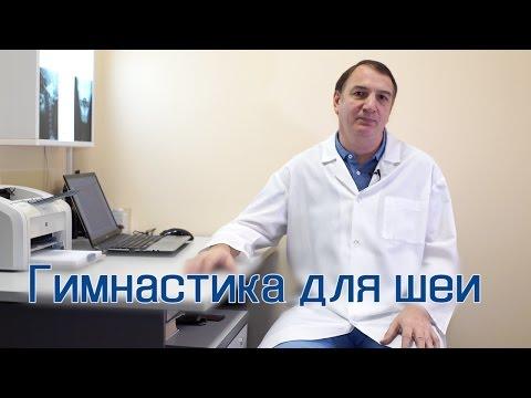 Обследование при коксартрозе тазобедренного сустава