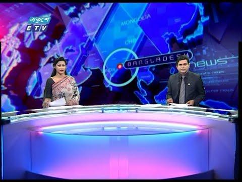 02 Pm News || দুপুর ০২ টার সংবাদ || 27 February 2020 || ETV News