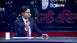 Bangla Talkshow | Late Edition EP 1146 | 02 April 2019 | SATV Talk Show