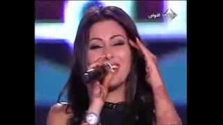 تحميل اغاني مايا نصري اخبارك اية ♥ برنامج ليالي السمر MP3