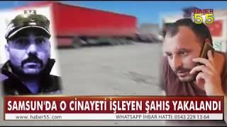 SAMSUN'DA CİNAYET ZANLISI POLİSTEN 2 GÜN KAÇABİLDİ