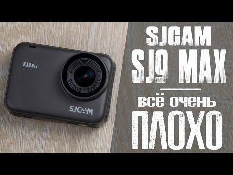 Экшн видеокамера SJCAM SJ9 Max серый - Видео