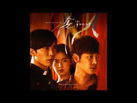 Mp3 Download The Guest Somewhere Songs Korea Movie — MP3 SAVER