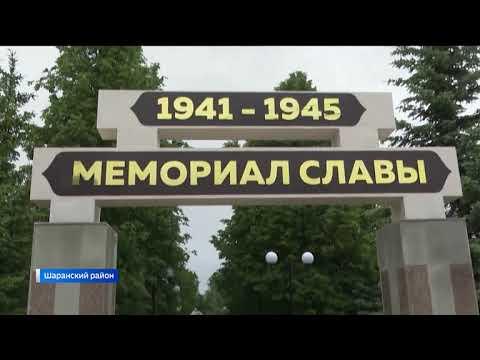 Рабочая поездка Главы РБ Радия Хабирова в Шаранский район 6 июня 2020 года.