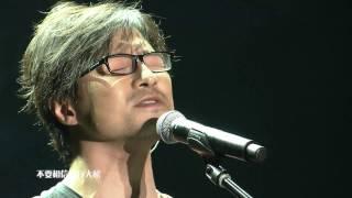 """汪峰""""存在 Existence""""2013全国巡演上海场(官方全程)"""