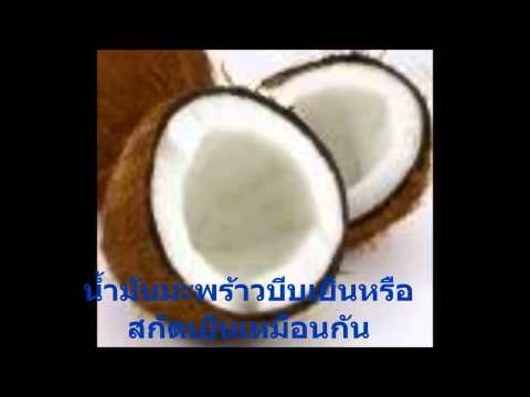 หมวกหรือผิวในโรคสะเก็ดเงิน tsinokap