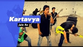 Kartavya - Jale Re (Select Edition)  - songdew