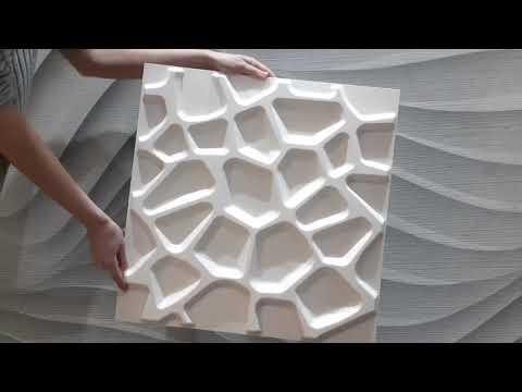 Eco 3D Wall Panels - Gaps 1sqm Pack