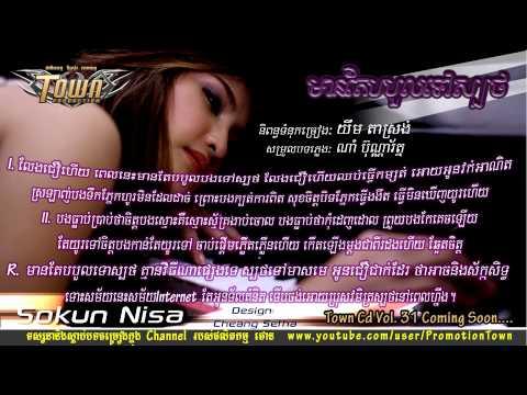 Pinakamahusay na facial mask review