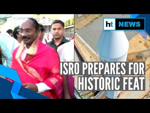 Watch: ISRO chief offers prayers ahead of historic 50th launch for PSLV