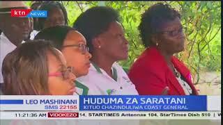 Kampuni ya Bamburi na serikali ya kaunti ya Mombasa wazindua kituo cha saratani