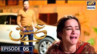 Ishq Hai Teaser 5   Ishq Hai Promo 5   Ishq Hai Teaser & Promo 5    Ishq Hai Episode 5
