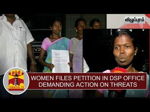 Woman-files-Petition-in-DSP-office-demanding-to-take-on-Threats-Thanthi-TV