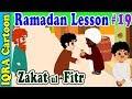 Zakat ul Fitr : Ramadan Lesson Islamic Cartoon for Kids Ep # 19