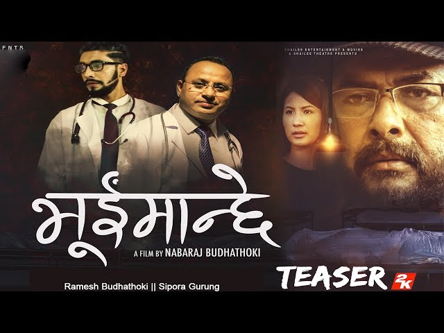 "Thumnail of ""Bhuimanchhe"" - Official Teaser"