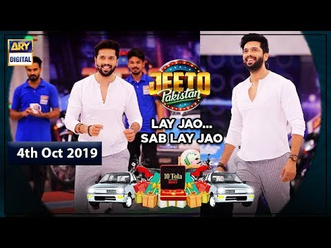 Jeeto Pakistan 4th October 2019 is Temporary Not Available
