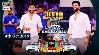 Jeeto Pakistan | 4th October 2019 | ARY Digital show