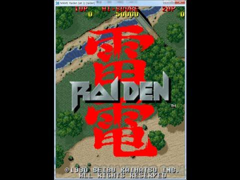고전-게임-라이덴1-원코인-다시보기