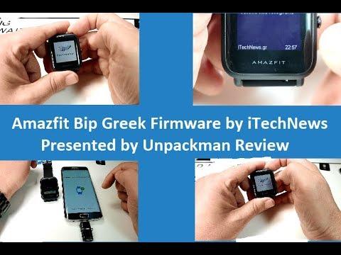 Xiaomi Amazfit Bip. Οδηγός εγκατάστασης Ελληνικής γλώσσας βήμα-βήμα. Ελληνικό firmware by iTechNews