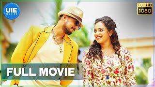 Mudinja Ivana Pudi Full Tamil Movie