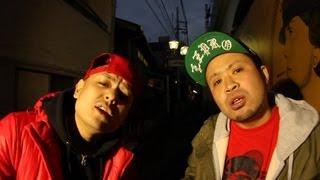 サイプレス上野とロベルト吉野 「ヨコハマシカ feat. OZROSAURUS」 (Official)