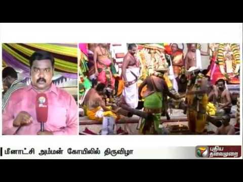 Lakhs-of-devotees-throng-the-Meenakshi-Amman-Temple-Madurai-for-the-Chithirai-Thiruvizhaa