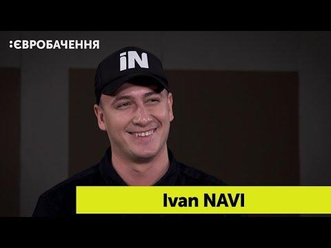 Фото Учасники нацвідбору на Євробачення-2019. Ivan NAVI