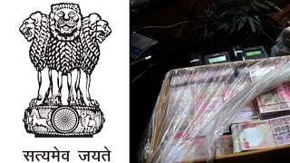 Government Asks People To Send Black Money Information On E-mail