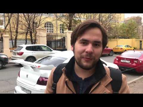 Волатильность курса рубля