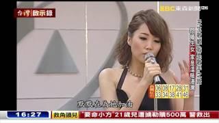 「張惠妹接班人,A–LIN我是歌手之路!」20170129