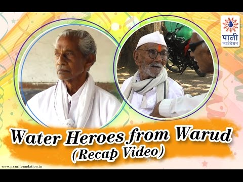 Recap Video - Water Heroes from Warud, Amravati (Hindi)