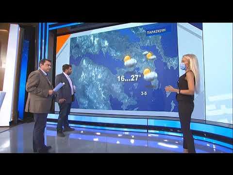 Ο καιρός με την Π. Σπηλιωτοπούλου | Υψηλές θερμοκρασίες, νοτιάδες, υγρασία & …αφρικανική σκόνη | ΕΡΤ