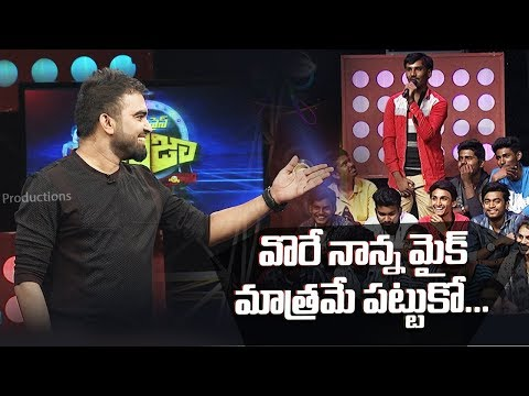 EXPRESS RAJA 391 PROMO | Pradeep Funny comments on the Participant.. Don't miss..