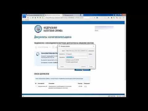 Неквалифицированная электронная подпись и бумажный носитель