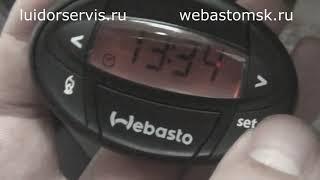 Инструкция для минитаймер 1533 Webasto