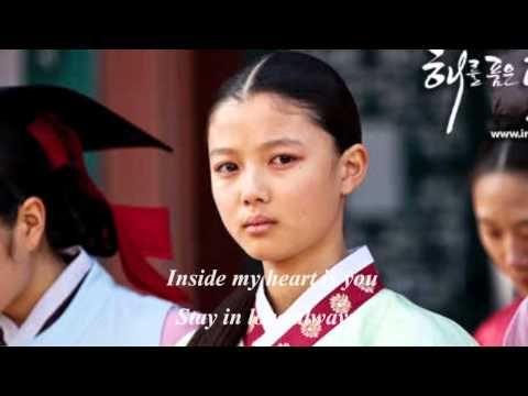 Download Frencheska Farr Inside My Heart Moon Embracing The Sun