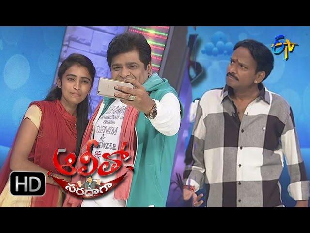 Ali Tho Saradaga – 13th March 2017 – Full Episode | ETV | Venu Madhav
