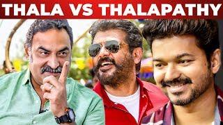 """Namakkaga Shot Wait Panna Kudathu"" - Aadukalam Naren about Ajith & Vijay | RS"