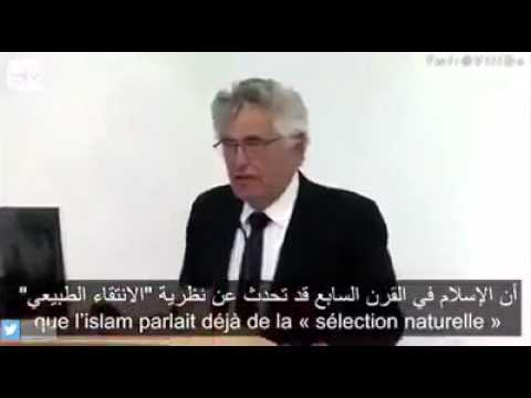 البروفيسور الإسرائيلي موشيه شارون يلقي محاضرة في جامعة بن غوريون في إسرائيل الذي فاجأ الجميع
