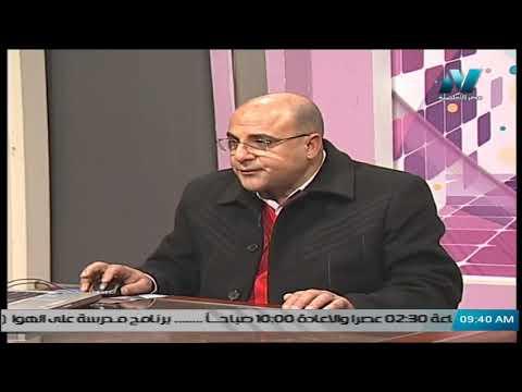 جغرافيا الصف الأول الثانوي 2020 (ترم 2) الحلقة 1 - نمو تركيب سكان مصر