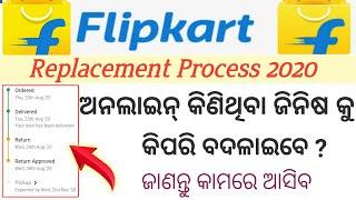 Flipkart replacement Process 2020 // how to replace product on Flipkart // Flipkart return process