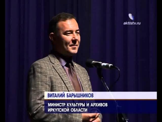 В Ангарске выступил скрипач Дмитрий Коган