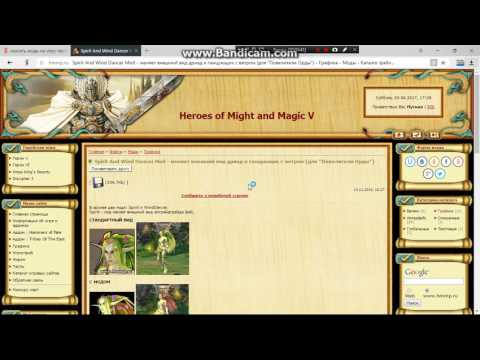 Скачать герои меча и магии 3 на андроид 4pda