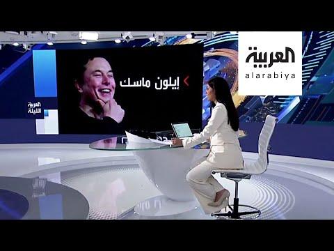 العرب اليوم - شاهد: إيلون ماسك يواصل صعوده في سلم أغنياء العالم