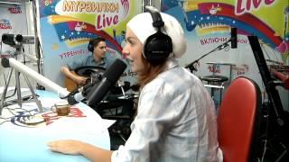 Певица Максим, МакSим - Ты говоришь (#LIVE Авторадио)